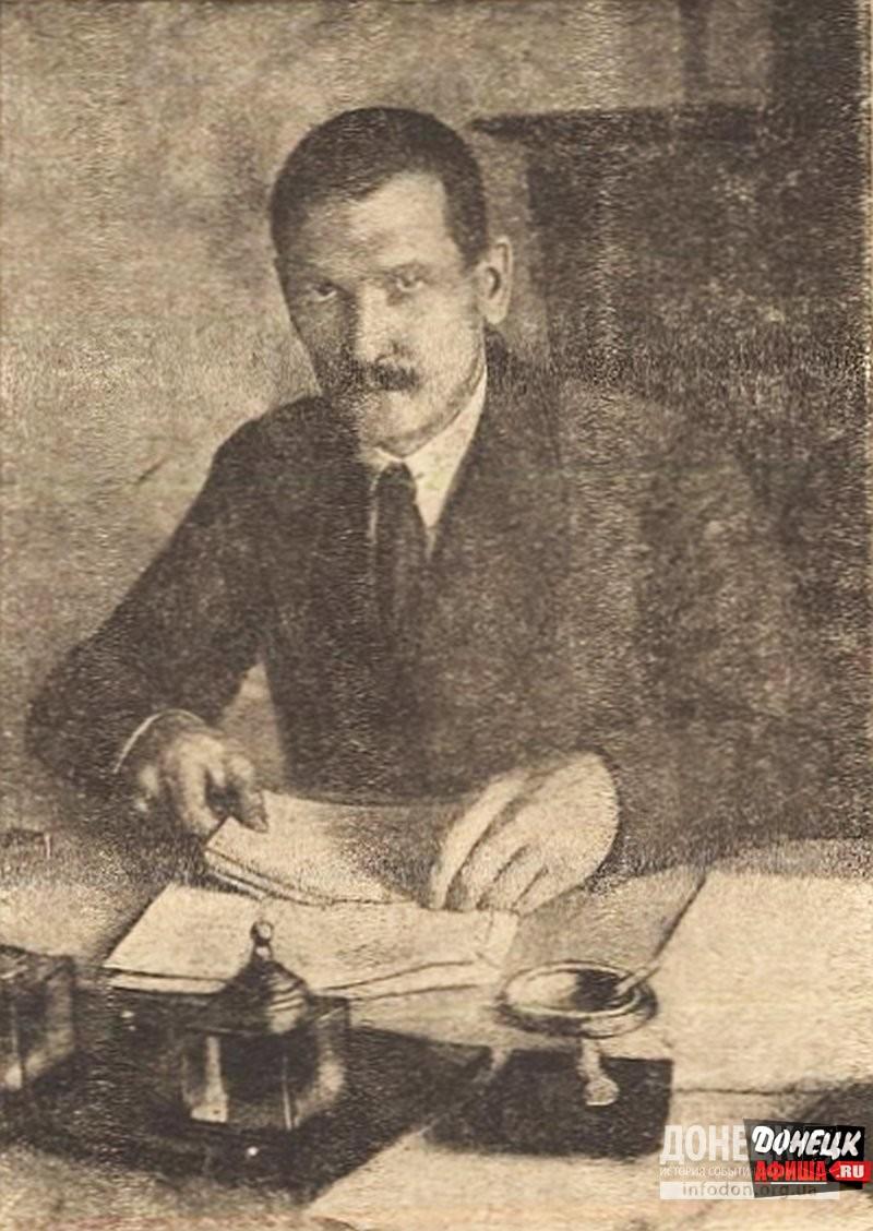 Бажанов Василий Михайлович