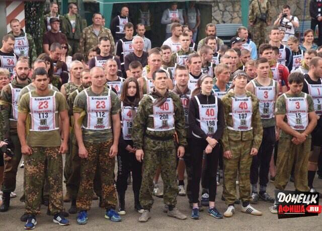 Забег героев ДНР