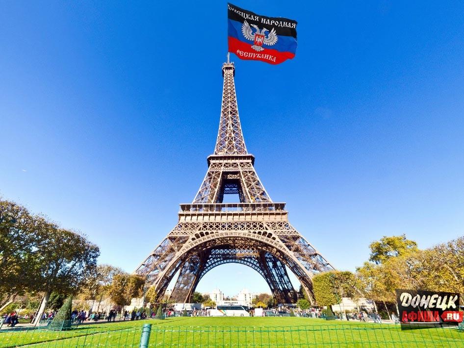 ДНР захватывает Францию