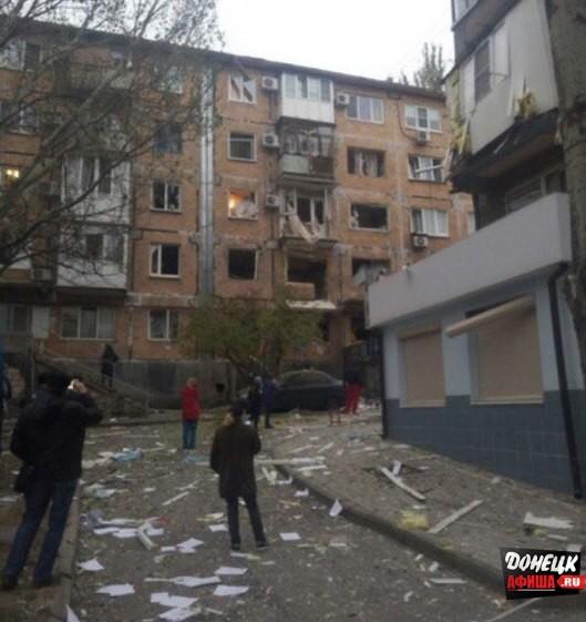 26 октября, около 16.30 в Донецке прозвучал мощный взрыв. Взрыв бытового газа в квартире произошел на ул. Красноармейская, 84.