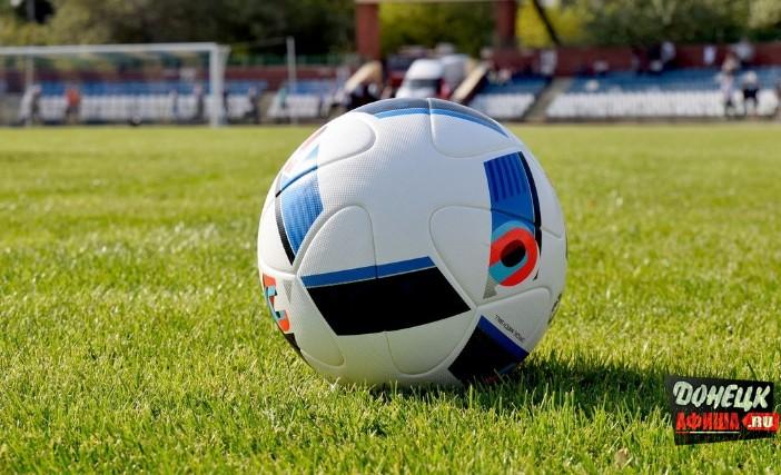 Футбол в ДНР