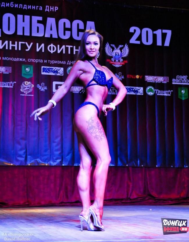 Кубок Донбасса по бодибилдингу и фитнесу – 2017 — 1