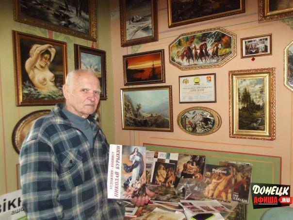 Николай Николаевич Бурыкин - художник из Снежного