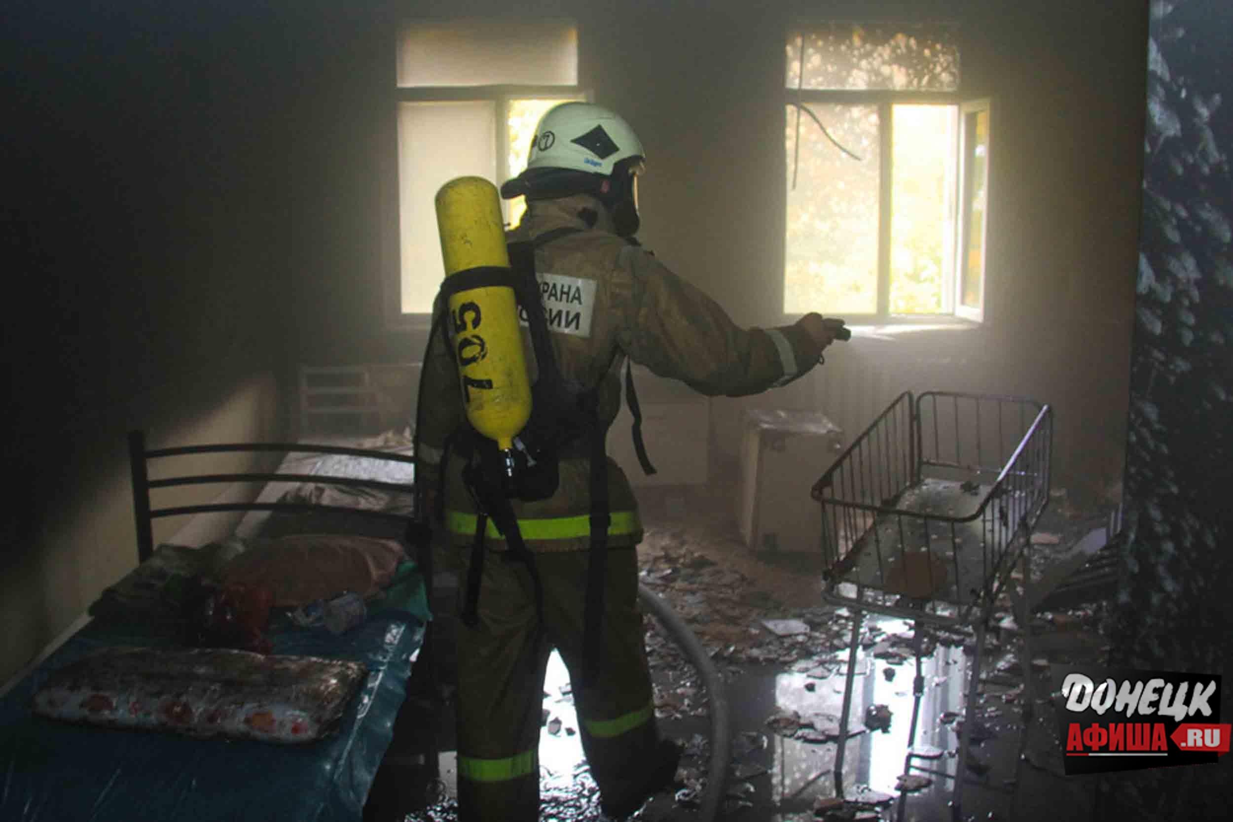 Пожар в родильном доме Больницы 17 в Донецке — 1