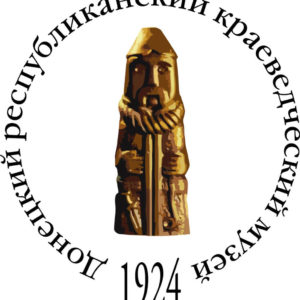 Донецкий краеведческий музей