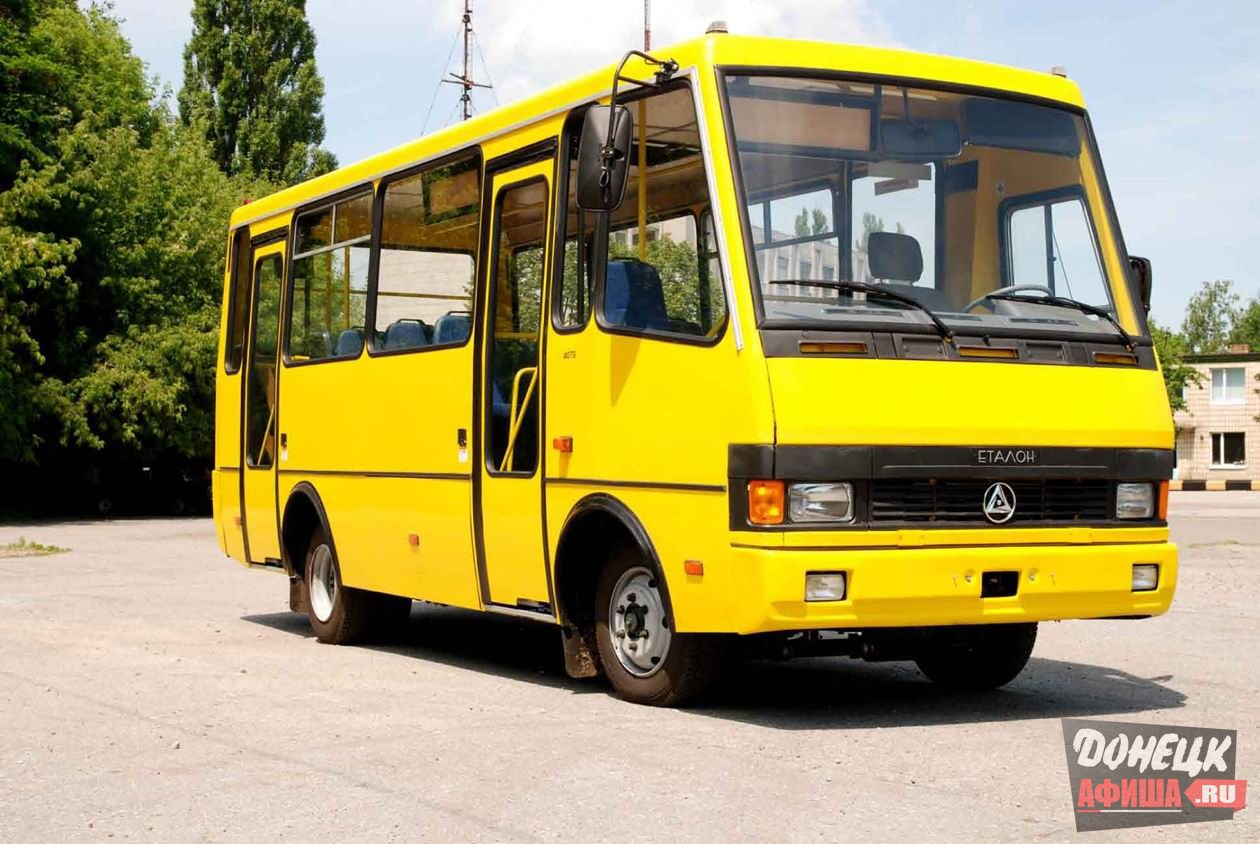 Автобус баз