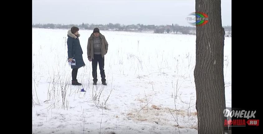 Харцызск трагедия