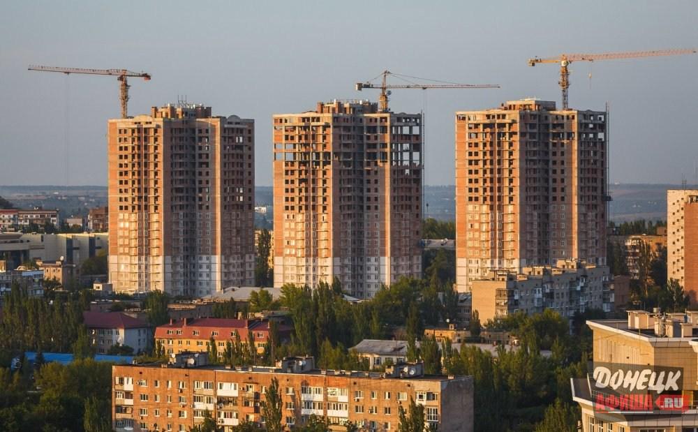 Недострои в ДНР