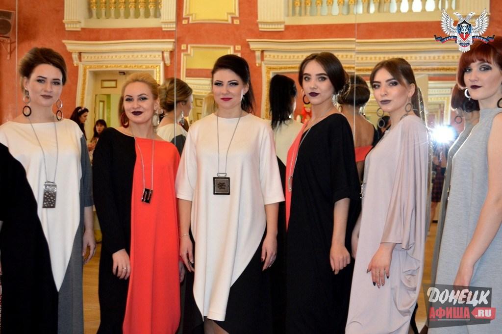 Мода без границ (2)