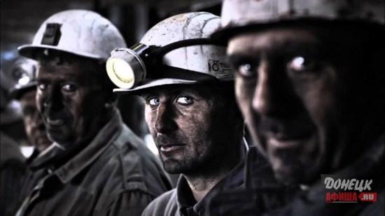 Шахтёрам ДНР засчитают стаж, несмотря на долги предприятий по страховым взносам в 2020 году