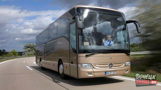 Автобусы ДНР