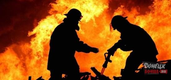 В Донецке на пожаре погиб годовалый ребенок