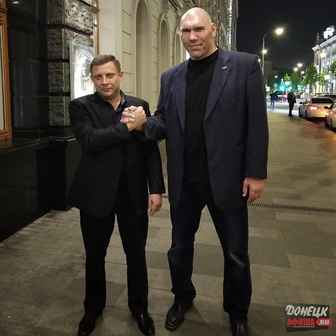 Александр Захарченко и Николай Валуев
