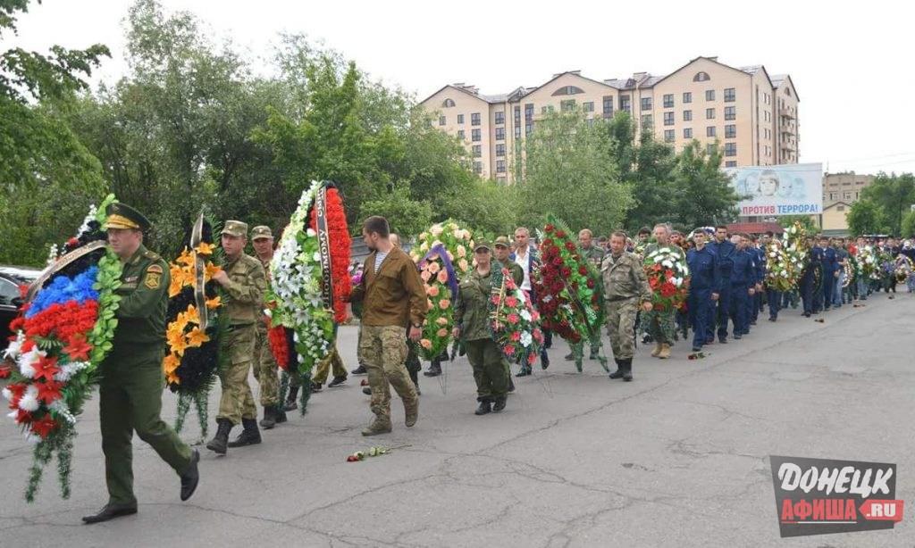 Похороны Олега Мамиева (1)