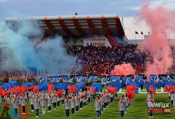 Стадион Олипийский Донецк 11 мая
