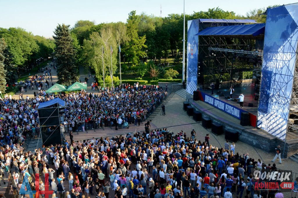 2 июня Донецк парк щербакова (6)