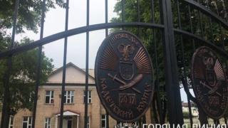 Школа Главы ДНР