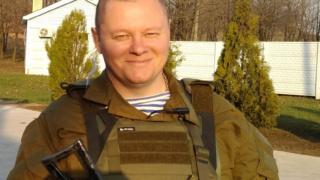 Вячеслав Доценко