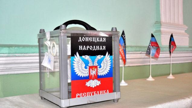 Выборы ДНР(1)