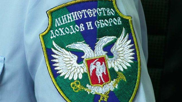 Мин доходов ДНР
