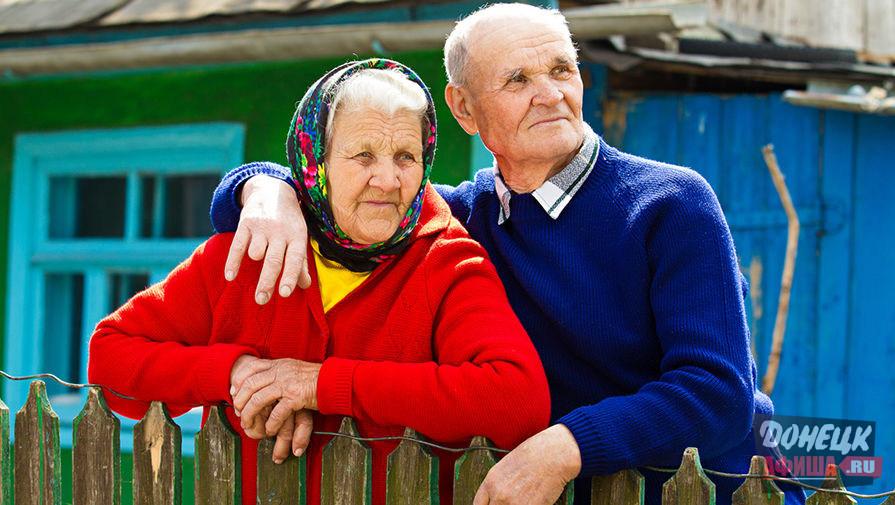 Оформление пенсии в днр 2019 году