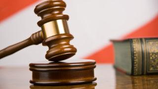 Суд законы