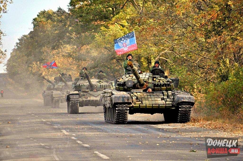 Военные ДНР