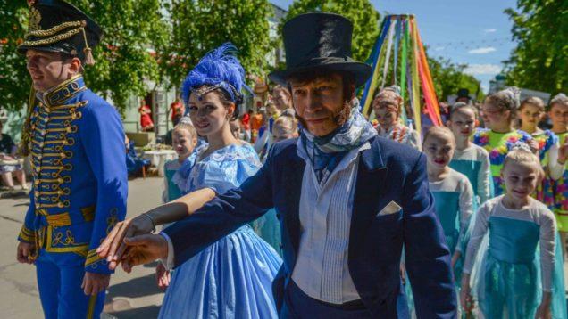 Пушкин карнавал