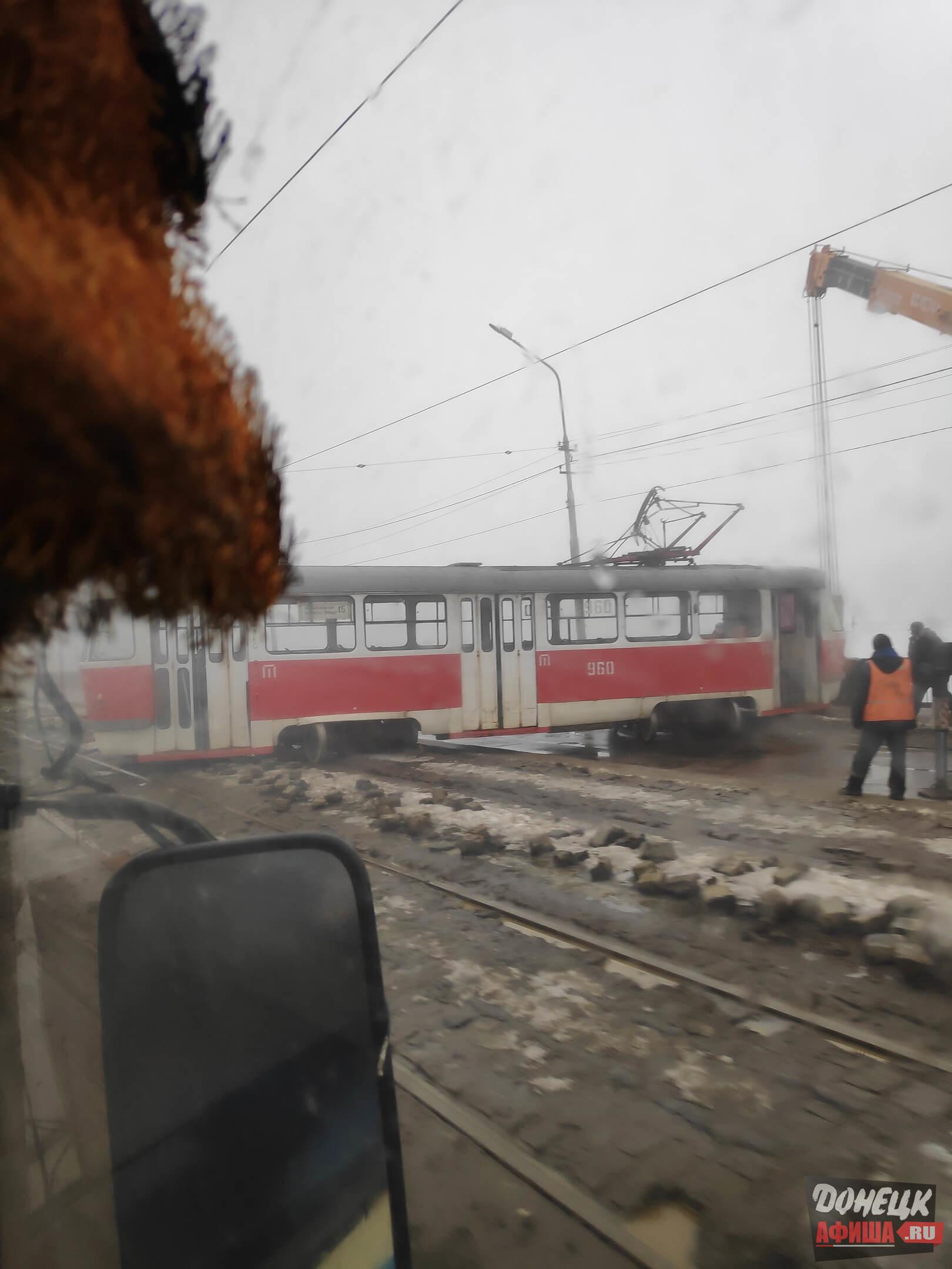 Трамвай сошел с рельс Донецк (1)