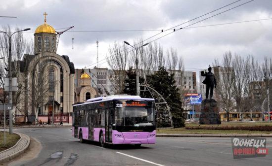В Донецке с 1 февраля подорожает проезд в транспорте