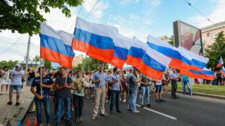 День России Донецк 2019 (1)
