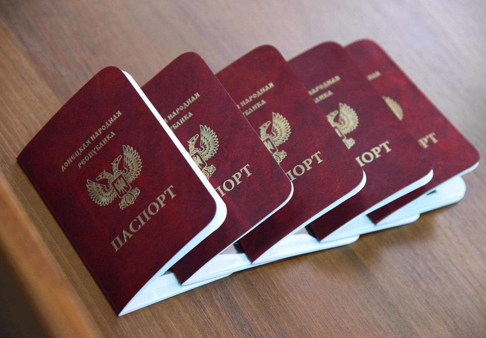 Отказ в выдаче паспорта ДНР будет решатся индивидуально