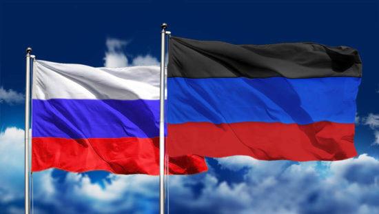 ?Кому в ДНР разрешили выезд в РФ и ЛНР