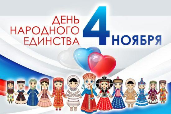 В ДНР 4 ноября официальный выходной