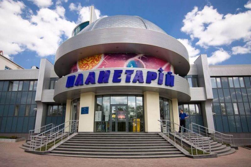 Как сейчас работает Донецкий планетарий?