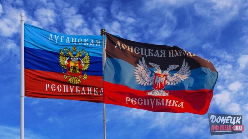 ЛНР и ДНР создали единую таможенную зону
