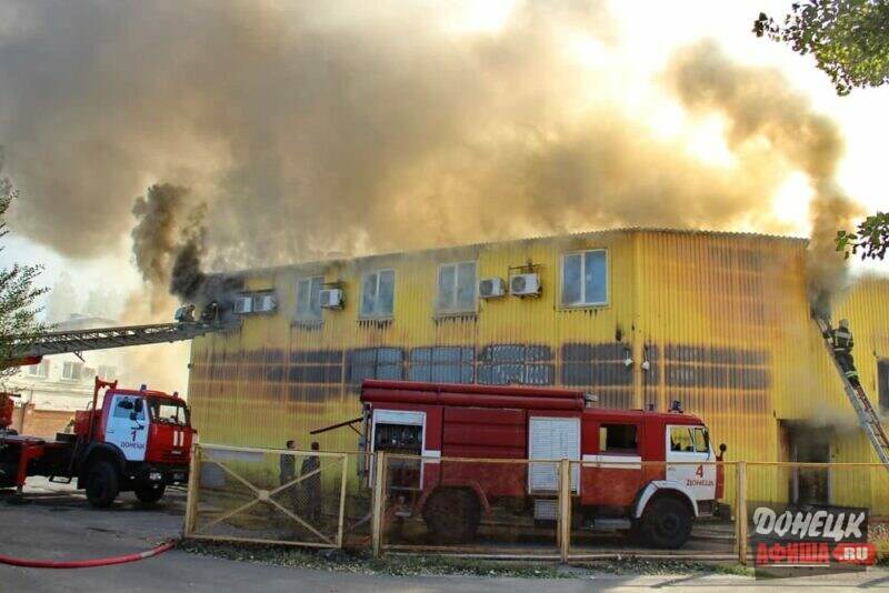 пожар Донецк
