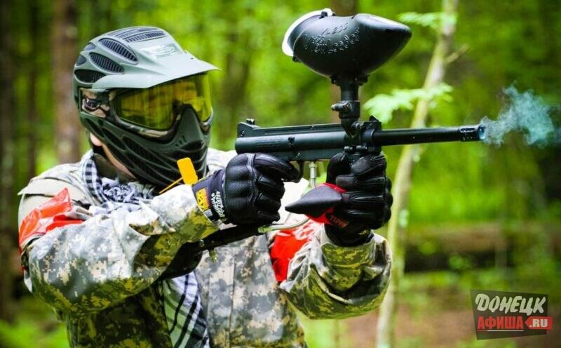 Лучшие места для отдыха с оружием в Донецке